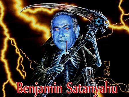 Benjamin-Satanyahu