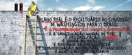 MURO DO PLANO REAL 2016