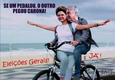 pedalaram 2016