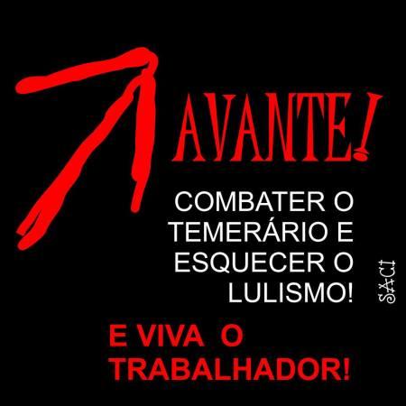 anante-16